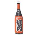 T5810 焼肉 20×81cm 一升瓶型提灯(和紙)【ちょうちん(室内装飾向け)】
