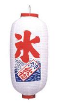 Tb219 氷(白) 9号長型24×57cm左右文字入 店舗向け提灯【ちょうちん】