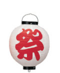 Tb340 祭(白)/ビニール10号提灯27×40cm 10個まで【ちょうちん】