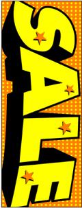 VK-13 大のぼり(蛍光のぼり) SALE W700mm×H1800mm/自動車販売店向のぼり【メール便可】