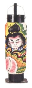 Z1058 ミニ5号弓張提灯 桃太郎7.5×26cm【ちょうちん】