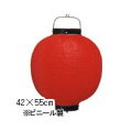 Tb215-6(Tb107) 15号丸型提灯 赤42×55cm ビニール【ちょうちん】