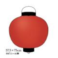 Tb220-6(Tb120) 20号丸型提灯 赤57.5×75cm ビニール【ちょうちん】