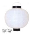 Tb220-7(Tb121) 20号丸型提灯 白57.5×75cm ビニール【ちょうちん】