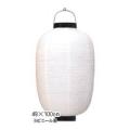 Tb126 18号長型提灯 白・黒枠49×100cmビニール【ちょうちん】