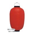 Tb133 20号長型太針金提灯 赤・黒枠58×114cmビニール 【ちょうちん】