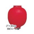 新K 10号丸型提灯 赤・赤枠27×40cmビニール ★おすすめ商品【ちょうちん】