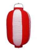 Zb87 15号長型提灯 赤白42×80cm ビニール【ちょうちん】