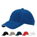 【5個以上~】AAM エアーメッシュ CAP 全8種 | フリー(調整式) ポリエステルキャップ 帽子 名入れ可能