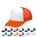 【5個以上~】AM-C アメリカン CAP コンビタイプ 全13種 | アダルト:56~60cm キッズ:52~56cm メッシュキャップ 帽子 名入れ可能