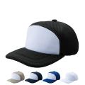 【5個以上~】AMW エアーメッシュワイド CAP ポケットイン 全5種 | フリー(調整式) ポリエステルキャップ 帽子 名入れ可能