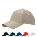 【5個以上~】CAM チノエアーメッシュ CAP 全6種 | フリー(調整式) ポリエステルキャップ 帽子 名入れ可能