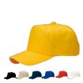 【5個以上~】CMM コマンダー CAP 全7種 | フリー(調整式) カジュアルキャップ 帽子 名入れ可能