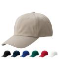 【5個以上~】CT コットンツイル CAP 全7種 | フリーサイズ(調整式) コットンキャップ 帽子 名入れ可能