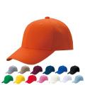 【5個以上~】DF デフレ CAP 全17種 | フリー(調整式) ベーシックキャップ 帽子 名入れ可能
