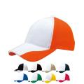 【5個以上~】FC1 ファンクション CAP Ver.1 全9種 | フリー(調整式) 吸水速乾 UVカット キャップ 帽子 名入れ可能