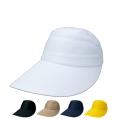【5個以上~】FC4 ファンクション CAP Ver.4 全5種 | フリー(調整式) 吸水速乾 UVカット キャップ 帽子 名入れ可能