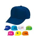【5個以上~】FL フェザー CAP 全8種 | フリー(調整式) 軽量 キャップ 帽子 名入れ可能