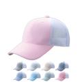 【5個以上~】HB ハイブリーズ CAP 全9種 | フリー(調整式) メッシュキャップ UVカット ドライ 帽子 名入れ可能