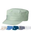 【5個以上~】HK ワーキングキャップ 八角型帽子 全6種 | フリー(調整式) LL(調整式) 作業帽子 CAP 帽子 名入れ可能