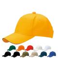 【5個以上~】ST-C サンドイッチトリムチノ CAP 全12種 | アダルト:56~60cm キッズ:52~56cm コットンキャップ 帽子 名入れ可能