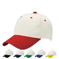 【5個以上~】TN ツートン CAP 全6種 | フリー(調整式) コットンキャップ 帽子 名入れ可能