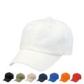【5個以上~】W ウォッシュドチノ CAP 全8種 | フリー(調整式) コットンキャップ 帽子 名入れ可能