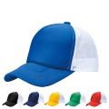【5個以上~】WTM ホワイトメッシュ CAP 全6種 | フリー(調整式) メッシュキャップ 帽子 名入れ可能