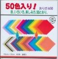 E-2015-1 おりがみ50 15cm 60枚金銀入 240冊入