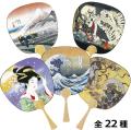 趣味の中型うちわ 日本画シリーズ 全22種 25本セット | F1 団扇