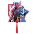 F1037 仮面ライダービルド/10本セット キャラクターうちわ