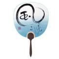 F210 風(杉柄都うちわ)/15本入 都うちわ