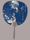 F290 総彫 浮世絵(レーザー彫都うちわ)/10本入 都うちわ