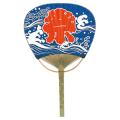 中満月竹うちわ「青祭」 50本セット | F3042 団扇 ノベルティ 天然素材