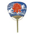 中満月竹うちわ 青祭 50本セット | F3042 ノベルティ 天然素材 団扇