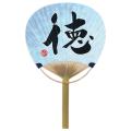 唐月竹うちわ「徳」 50本セット | F3064 団扇 おしゃれ 天然素材