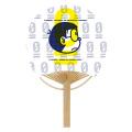 F5505 I'm Nobita/10本入 キャラクター竹うちわ豆だより