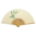 F5706 白竹中彫 緑竹【紳士用扇子】