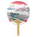 ミニ竹うちわ「東海道五十三次(原)」 25本セット | F6713 団扇 小型
