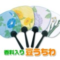 F74〜79 暑中豆うちわ(香料入り)/25本入 豆うちわ