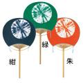 F8001 絞り三色(丸竹うちわ中満月柄長)紺・緑・朱いずれか/10本セット 竹製うちわ