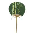 F8019 彫 竹に雀(丸竹うちわ小満月柄長)/15本セット 竹製うちわ