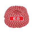 02000101 紅白紐 6mm×300m巻 | アクリル製