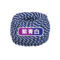 02000111 三色紐(青白紫) 8mm×100m巻 | アクリル製