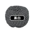 02000114 黒白紐 8mm×300m巻 | アクリル製