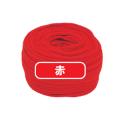 02000115 赤一色紐 8mm×100m巻 | アクリル製