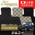 SU0026【スズキ】ジムニー 専用フロアマット [年式:H10.10-] [型式:JB23W] 4WD AT車 (ベーシックシリーズ)