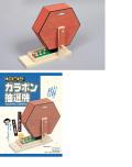 木工工作キット/ガラポン抽選器