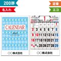 200部 1色名入れ 2022年 壁掛けカレンダー A2 厚口文字月表 W420×H610mm 黒印刷 (KGB2103)
