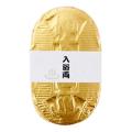 小判型バスボム80個入り/入浴剤【ノベルティ・販促に】